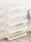 鞋架 折疊鞋架子家用簡易門口經濟型實木小鞋櫃收納神器多層防塵免安裝 LX 智慧 618狂歡