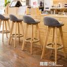 實木吧台椅子酒吧椅復古美式吧椅現代簡約高腳凳前台旋轉創意吧凳 露露日記