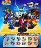 靈動新款魔幻陀螺4代5之機甲戰車玩具兒童夢幻發光駝螺男孩2正版3  星空小鋪