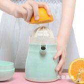 榨汁機手動壓橙子器簡易迷你炸果汁杯小型家用