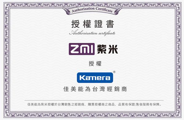 ZMI 紫米 Apple Micro USB 雙頭 傳輸充電線 AL801 MFI 傳輸線 iPhone X iPhone 8 Plus iPhoneX i8 ix