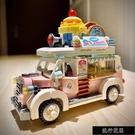 快速出貨 現貨LOZ迷你顆粒水果車甜品車手推美食車拼裝游樂園積木玩具益智兒童21【新春快樂】
