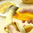 香蕉切片器 切片器 水果刀