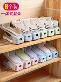 收納鞋架雙層鞋托塑料一體式家用宿舍神器鞋櫃置物架鞋子收納架  限時八折嚴選鉅惠