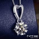 【Sayaka紗彌佳】純愛戀空愛心鏤空造型鑲鑽項鍊 -單一款式
