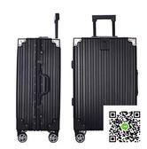 直角拉絲防刮鋁框拉桿箱20旅行箱24行李箱28寸密碼箱萬向輪托運箱  DF  一件免運