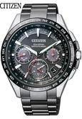 星辰 GPS衛星對時台灣限定版 鈦金屬限量錶款 CC9015-62E 贈錶帶
