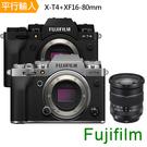 FUJIFILM X-T4+16-80mm變焦鏡組*(平行輸入)-送大吹球清潔組+硬式保護貼