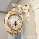 石英鐘客廳雙面掛鐘歐式大氣靜音鐘表創意家用大掛表時尚裝飾時鐘 果果輕時尚