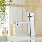 全銅單孔台盆洗手盆水龍頭衛生間冷熱混水閥洗臉盆面盆單冷水龍頭