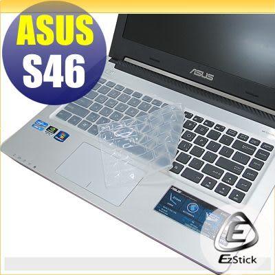 ASUS S46 系列專用鍵盤膜 - EZstick矽膠鍵盤保護膜