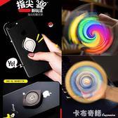Ring Phone Spinner陀螺手機指環扣支架手指旋轉抖音指尖防摔神器 卡布奇诺igo