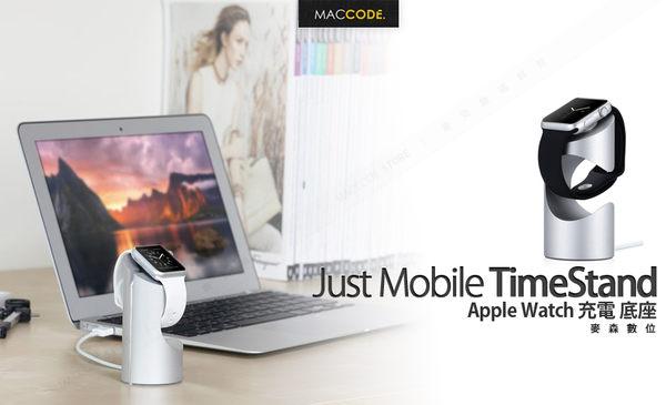 Just Mobile TimeStand Apple Watch 5 / 4 / 3 / 2 / 1 專用 充電底座 公司貨
