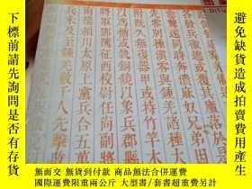 二手書博民逛書店poetry罕見of the yuan dynastyY2084