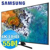 SAMSUNG三星 55吋 超4K UHD 連網 LED液晶電視 UA55NU7400WXZW / UA55NU7400