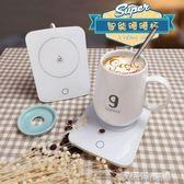 馬克杯 220V 馬克杯帶蓋勺55度暖暖保溫加熱杯子陶瓷咖啡牛奶情侶創意水杯 【美物居家館】