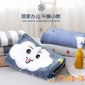 加厚辦公室午睡毛毯單人蓋腿法蘭珊瑚絨毯子被子【淘嘟嘟】