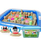 兒童太空玩具沙子套裝男孩女孩安全無毒魔力泥動力黏土橡皮泥彩泥igo   良品鋪子