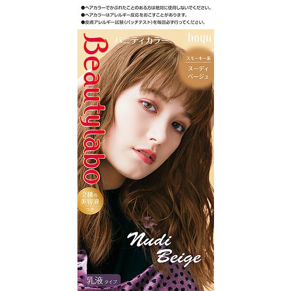 美芯研時尚妝感染髮劑 4NB 法式淺裸棕