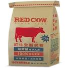 紅牛全脂牛奶粉1.5kg【愛買】...