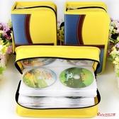CD收納盒 大容量家用CD包音樂光盤盒DVD碟片專用收納包128片裝防水防潮 1色 快速出貨