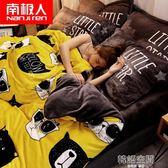 床組 法萊絨四件套冬季保暖珊瑚絨床包被套雙人法蘭絨床上用品 韓語空間