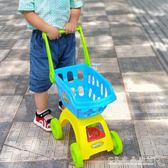 切水果切切樂兒童過家家購物車玩具男孩女孩玩具蛋糕組合娃娃 水晶鞋坊YXS