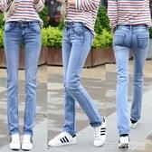 磨白ins褲女牛仔褲女寬鬆大碼韓版休閒顯瘦長褲修身直筒褲潮 茱莉亞