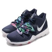 Nike Kyrie 5 GS Multi-Color 藍 彩色 籃球鞋 Irving 5代 女鞋 大童鞋【PUMP306】 AQ2456-900