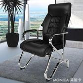 電腦椅家用辦公椅皮質椅子會議椅組裝職員椅鋼制腳弓形椅 莫妮卡小屋 IGO