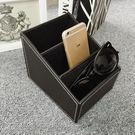皮質 收納盒 TOOKI & CO【Z432075】歐式皮質縫線遙控器/筆筒/三格雜物置物盒/桌面收納盒-Pretty