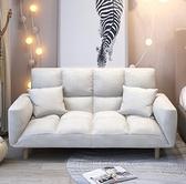 懶人沙發 小戶型出租房可折疊沙發床臥室簡易榻榻米陽臺布藝小沙發【快速出貨八折鉅惠】