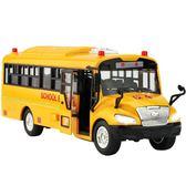 玩具車 兒童校車玩具模型仿真公交車大號幼兒園校車巴士男孩音樂慣性汽車【快速出貨】
