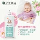 Centifolia Bebe 法國貝貝 嬰幼兒甜蜜清新雙用沐浴乳485ml