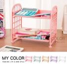 層架 馬卡龍色 書桌 免打孔 DIY組裝 浴室小型置物架 儲物收納架 桌面雙層置物架 【J185】MY COLOR