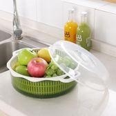 創意現代客廳塑料水果盤帶蓋家用果盤果盆洗菜洗水果濾水籃濾水盆