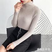 半高領套頭針織衫 2019春秋冬新款女短款緊身針織衫加厚打底衫潮 BF22376『愛尚生活館』