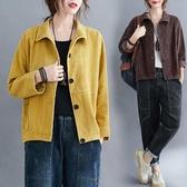 外套 凈色拼接燈芯絨短外套胖mm大碼女裝九分袖排扣翻領雙口袋開衫上衣