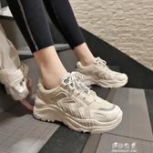 (快出)網紅老爹鞋女鞋子女春新款厚底INS運動鞋小白鞋女百搭休閒鞋