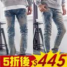 高磅數美式復古刷色牛仔褲