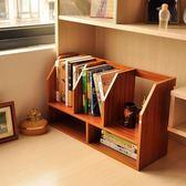 書櫃 桌上小書架實木簡易辦公室桌面書架置物架家家學生小書架台面書櫃【全館85折最後兩天】