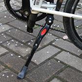 自行車立車架中支撐腳撐鋁合金可調節山地車駐車架【奇趣小屋】