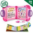 LeapFrog 美國跳跳蛙 全英幼童行動學習機-新版 / 英文互動有聲書 / 早教玩具 -2色可選 (適合2歲以上)