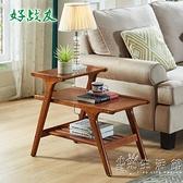 簡約現代沙發邊幾小戶型實木咖啡桌簡易儲物多功能角幾邊桌  WD