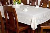 餐桌布歐式餐防水防油防燙免洗塑料桌墊【奇趣小屋】
