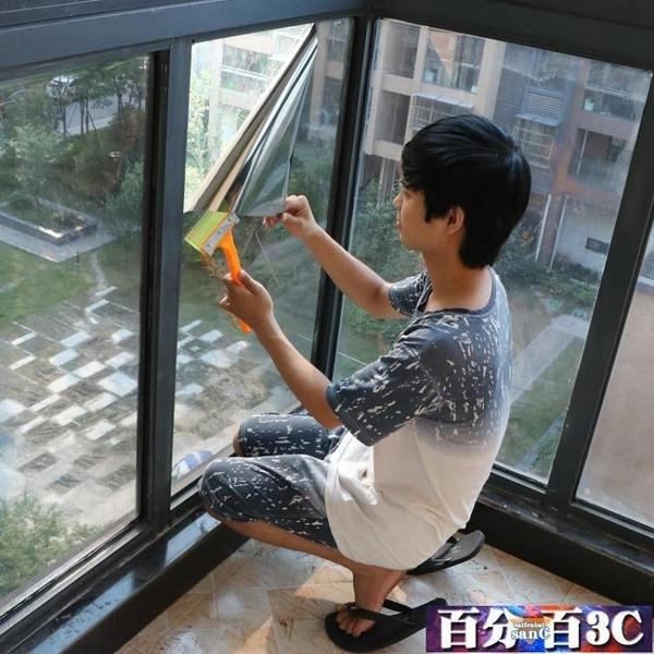 窗戶玻璃貼紙遮光防曬隔熱膜家用貼膜單向透視防窺隱私反光遮陽臺 WJ百分百