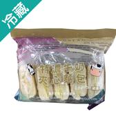 特濃牛奶麵包350G/包【愛買冷藏】