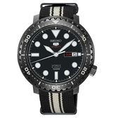 【僾瑪精品】SEIKO 精工 5號 罐頭造型機械錶-黑/45mm/4R36-06N0X(SRPC67J1)
