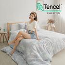 [小日常寢居]#HT030#絲柔親膚奧地利TENCEL天絲3.5尺單人床包被套三件組(含枕套)台灣製/萊賽爾Lyocell