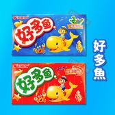 ORION 好麗友 好多魚餅乾 (海苔/烤蝦) 30g 零食 造型餅乾